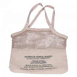 Sac bolong - 32x32 cm - naturel